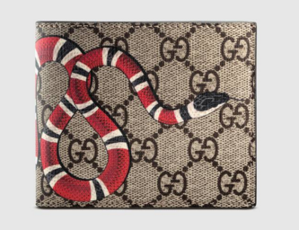 Gucci Kingsnake print GG Supreme wallet 451268 black