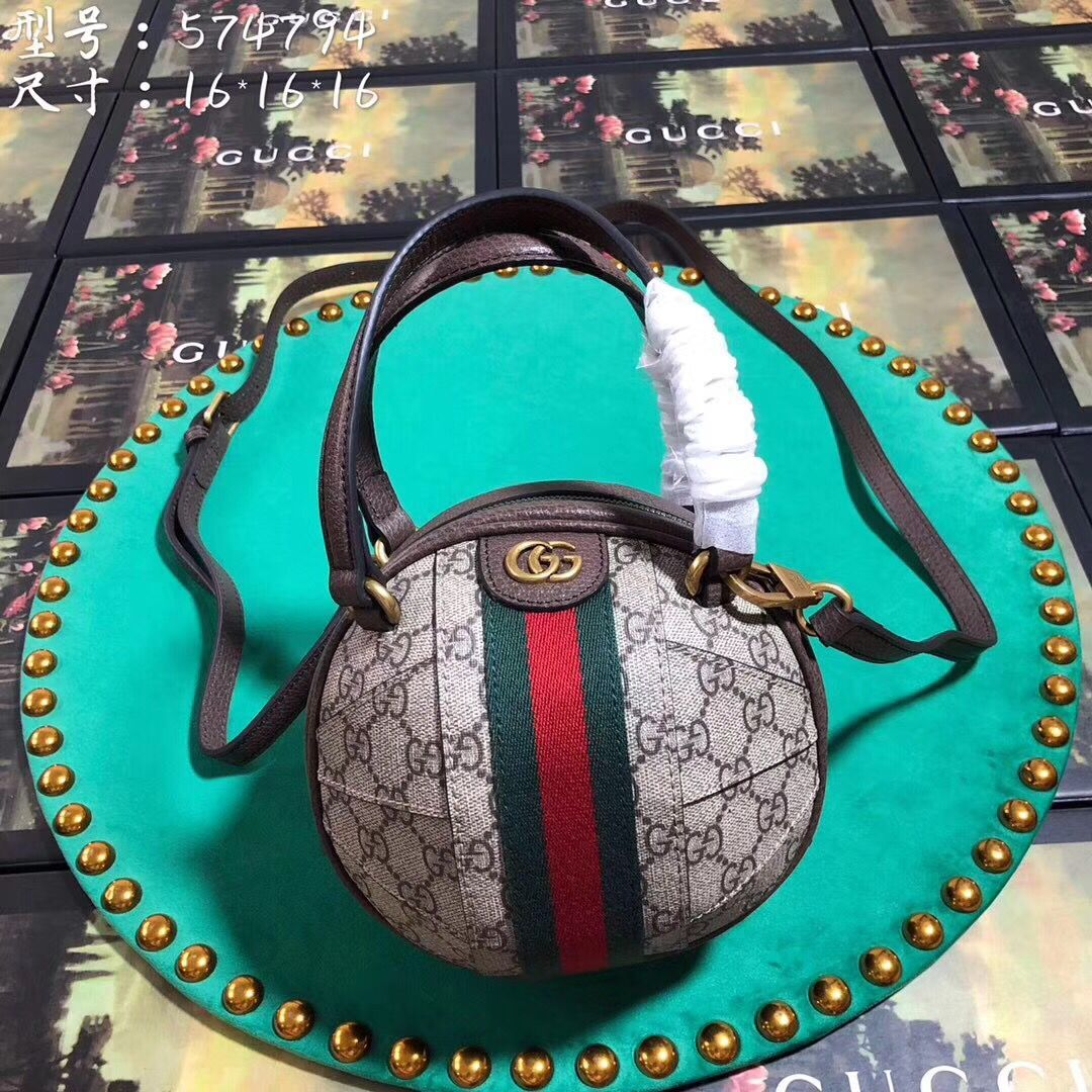 Gucci Queen Margaret GG small top handle bag 574749