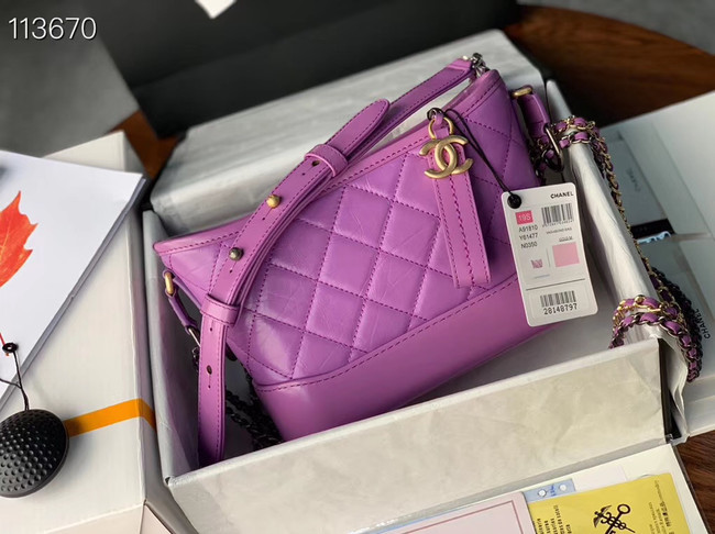 Chanel gabrielle small hobo bag A91810 Lavender