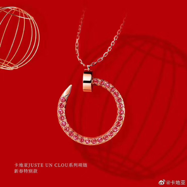 Cartier Necklace CE4906