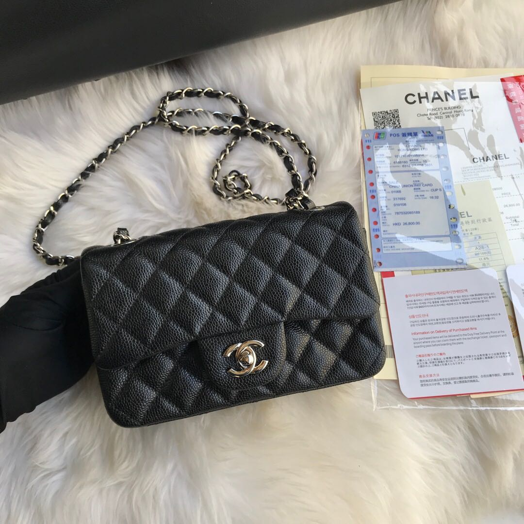 CHANEL Small Grained Calfskin AS1116 black