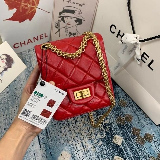Chanel Small 2.55 Flap Bag AS1961 red