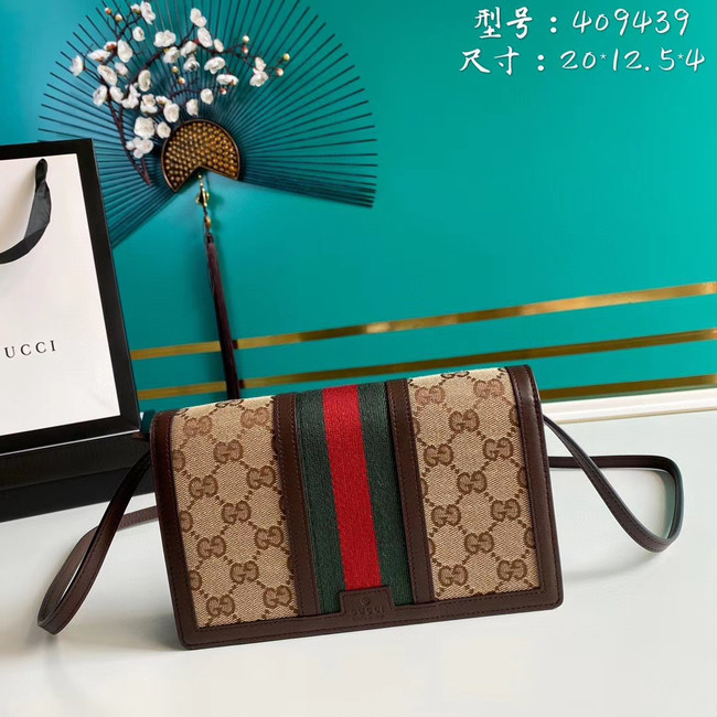 Gucci Horsebit 1955 wallet with chain 409439 brown